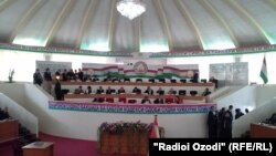tajikistan, Dushanbe, Supreme, High Court, Conference, 29.11.2013
