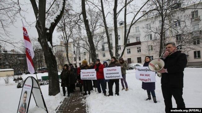 Пікет мясцовых жыхароў супраць будаўніцтва бізнэс-цэнтру
