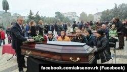 Ваша Свобода   Трагедія у Керчі і заява Держдуми «Про загострення ситуації в Україні»