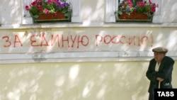 В регионе фигуры, сопоставимой с Шершуновым, у «Единой России» нет