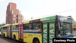 Novi izgled autobusa Gradskog saobraćajnog preduzeća u Beogradu zbog novih pravila ponašanja
