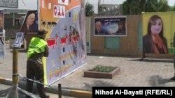 دعاية إنتخابية لمرشحين في كركوك