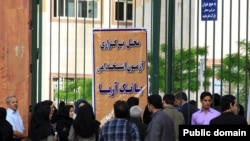 Iranians wait outside the private Arya Bank in Tehran to register in response to recruitment call. (file photo)