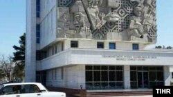 Здание Государственного архива в Ашхабаде.