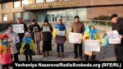 Мітинг на підтримку Надії Савченко у Запоріжжі. 22 березня 2016 року