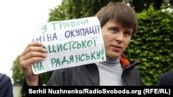 """Участник акции в центре Киева с плакатом """"9 мая - смена нацистской оккупации на советскую!"""""""