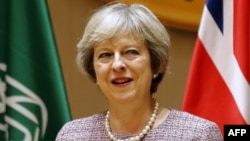 بحرین - ترزا می، نخست وزیر بریتانیا، در اجلاس شورای همکاری خلیج فارس حضور یافته است