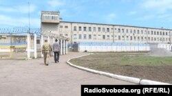 Петрівська виправна колонія, Кіровоградська область