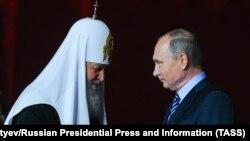 Президент Росії Володимир Путін і Московський патріарх Кирило (архівне фото)
