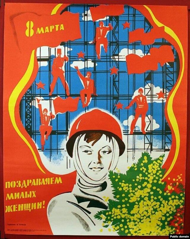 Старая советская открытка
