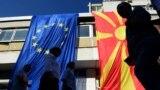 Македонско знаме и знаме на Европската унија
