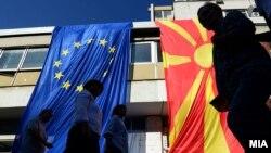 Знамињата на Македонија и на ЕУ