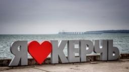 I love Kerci...