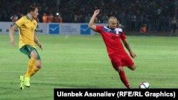 Кыргызстан-Австралия футбол командаларынын Бишкекте өткөн таймашы. 16-июнь, 2015-жыл