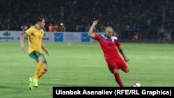 Кыргызстан жана Австралиянын футбол боюнча улуттук курама командаларынын беттеши. 16-июнь, 2015-ж. Бишкек шаары.