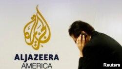 В офисе Al Jazeera America