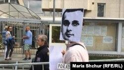 Мартин Янда возглавил шествие с портретами Олега Сенцова