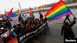 """Гей-активисты на """"Марше против ненависти"""" в Санкт-Петербурге"""