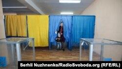 Голосование на выборах президента Украины 21 апреля 2019 года