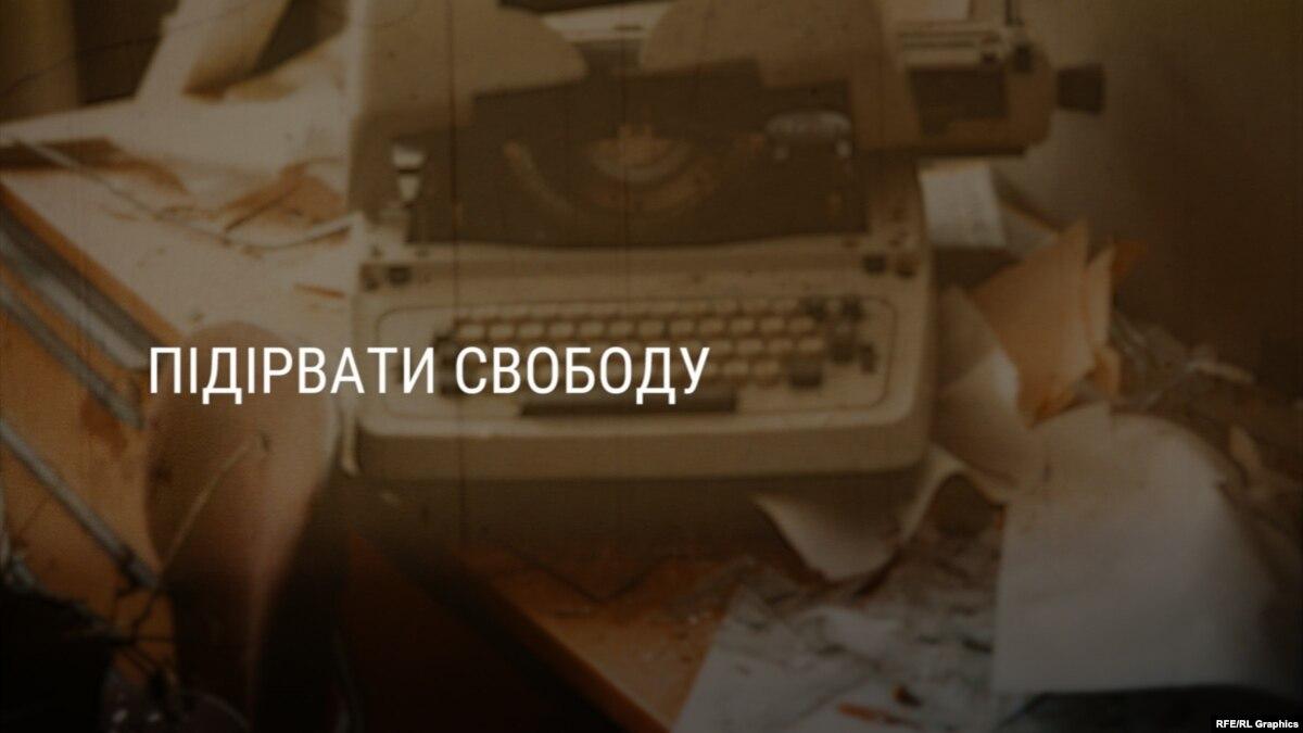 Фильм Радио Свобода о борьбе СССР с «враждебными голосами»