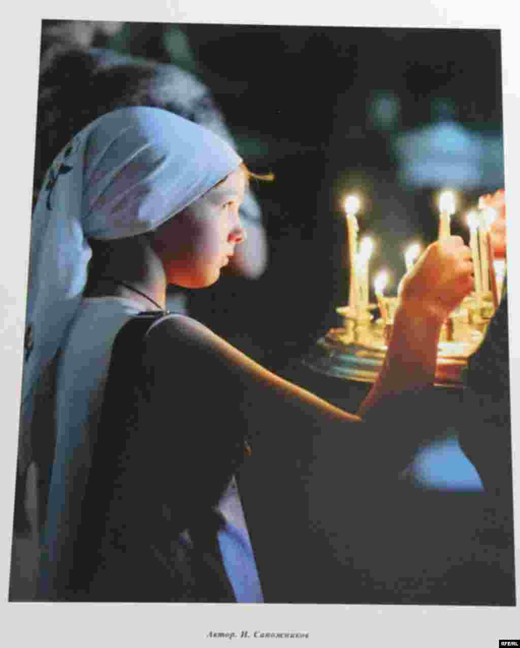 «Ислам и православие: 140 лет на земле Кыргыз #18