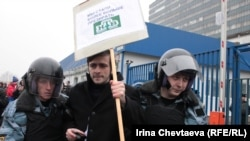 """Акция у телецентра """"Останкино"""" в знак протеста против программы телеканала НТВ """"Анатомия протеста"""""""