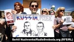Активісти вимагають звільнити Олега Сенцова та інших українських політв'язнів, Київ, Україна, ілюстративне фото