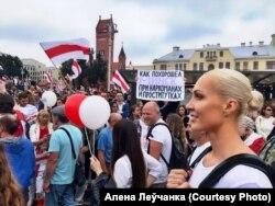 Алена Леўчанка — з народам