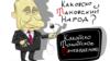 Опозиція Путіну, для якої «Крим наш», – це найбільший його союзник – Муждабаєв