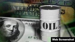 Нефтяной шум из ничего