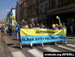 Марш Шлёнскай аўтаноміі