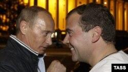 Prime Minister Vladimir Putin and President Dmitry Medvedev in Sochi