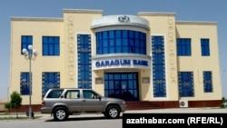 """""""Каракум Банк"""", Туркменистан"""