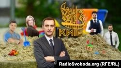 Потенційні кандидати у мери Києва від «Слуги народу» (колаж)