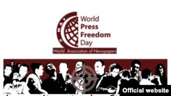 "The World Association of Newspapers is dedicating its 2009 World Press Freedom Day campaign to ""Journalists in the Firing Line"""