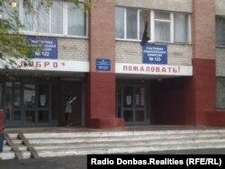«Выборы» в ОРДЛО, избирательный участок. Оккупированный Донецк, октябрь 2018 года