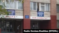 «Избирательная комиссия» в одной из школ Донецка