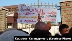 Плакати під будівлею суду в російському Ростові-на-Дону, 15 вересня 2020 року