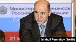 Михаил Мишустин, архивное фото