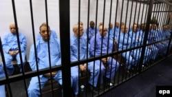 Суд над паплечнікамі Кадафі, 28 ліпеня 2015 г.