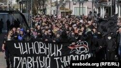 """Берасьце, """"Марш недармаедаў"""" 5 сакавіка."""