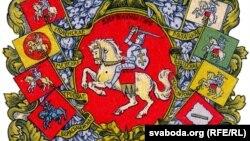 Герб Беларускай народнай рэспублікі