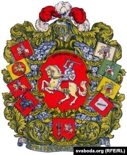 Герб Беларускай Народнай Рэспублікі «Пагоня»