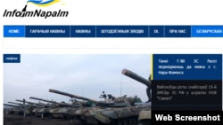 Belarus - website https://by..org/pra-nas/ 28Jun2015