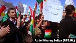 مظاهرة قام بها اكراد سوريا المتواجدون في مخيم مقبلي القريب من دهوك