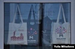 Молдова в ассортименте