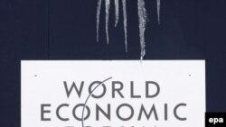 Бизнесмены и чиновники обсудят строительство нового посткризисного мира