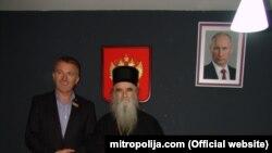 Konzul i mitropolit u konzulatu, foto: mitropolija.com
