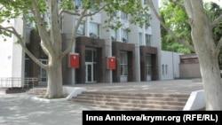 Здание администрации Севастополя, иллюстрационное фото