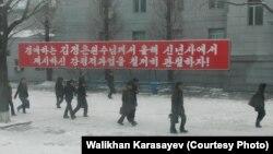Солтүстік Кореяға сапар